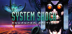 System Shock Enhanced Edition Logo