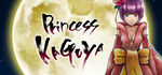 Princess Kaguya Legend of the Moon Warrior Logo