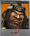 Way of the Samurai 3 Foil 7