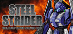 STEEL STRIDER Logo