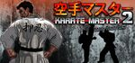 Karate Master 2 Knock Down Blow Logo