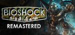 BioShock Remastered Logo