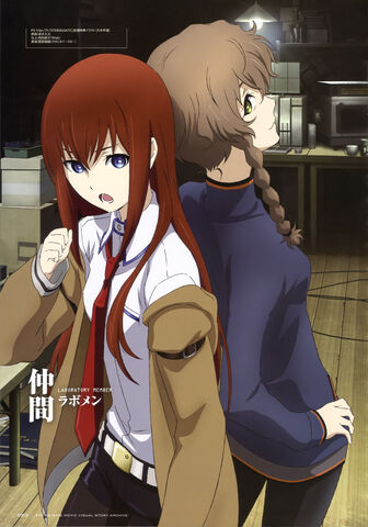 File:Steins;Gate.full.1525209.jpg