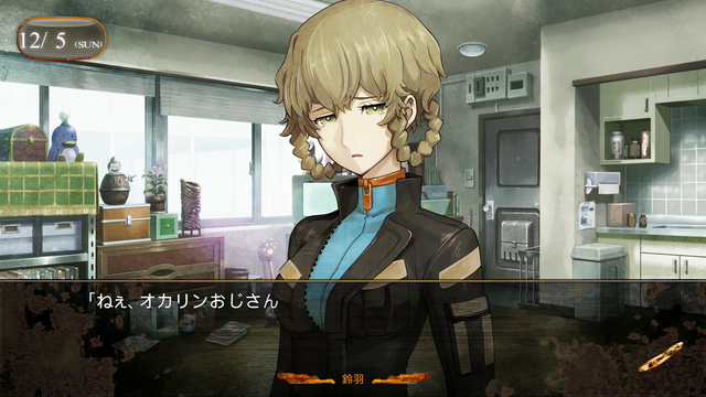 File:Teary Suzuha.png