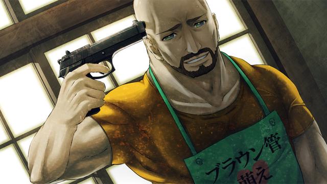File:Yuugo Suicide.png