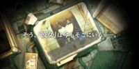 Steins;Gate 0 - Promotions
