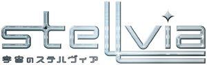 Stellvia logo