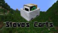 Stevecards