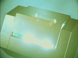 File:Medusan container.jpg