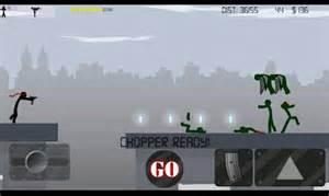 File:Playing Choppa Choppa Gunna.jpg