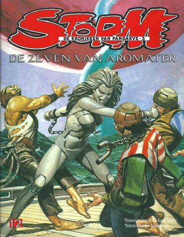 File:Storm cover12.jpg