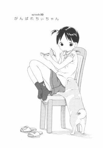 File:Ichigo Mashimaro manga Chapter 053 jp.jpg