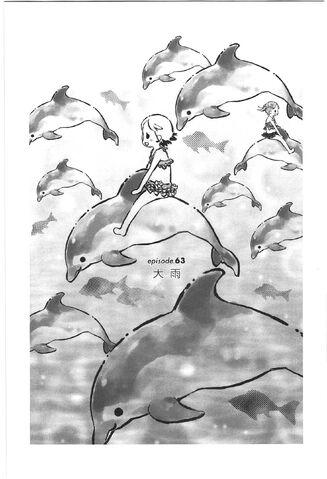 File:Ichigo Mashimaro manga Chapter 063 jp.jpg