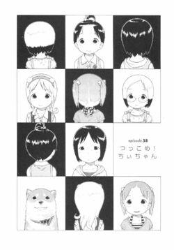 Ichigo Mashimaro manga Chapter 058 jp