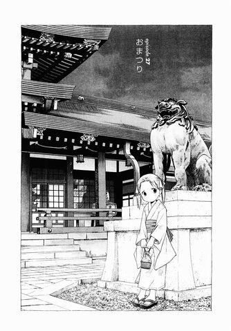File:Ichigo Mashimaro manga Chapter 027 jp.jpg