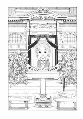 File:Ichigo Mashimaro manga Chapter 054 jp.jpg