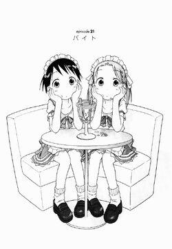 Ichigo Mashimaro manga Chapter 021 jp