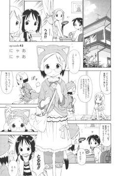 Ichigo Mashimaro manga Chapter 043 jp