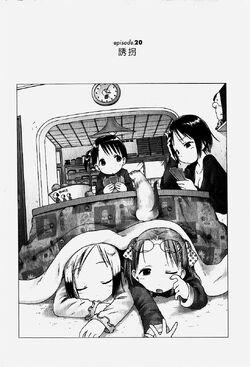 Ichigo Mashimaro manga Chapter 020 jp