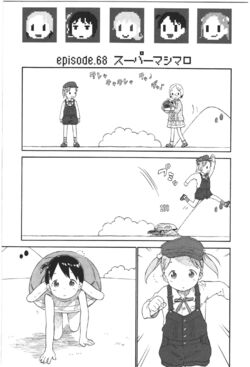 Ichigo Mashimaro manga Chapter 068 jp