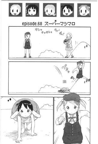 File:Ichigo Mashimaro manga Chapter 068 jp.jpg