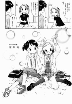 Ichigo Mashimaro manga Chapter 029 jp