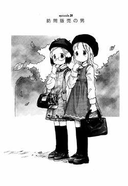 Ichigo Mashimaro manga Chapter 031 jp