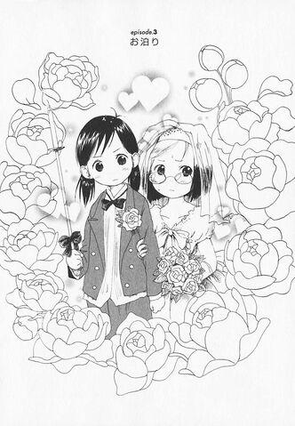 File:Ichigo Mashimaro manga Chapter 003 jp.jpg
