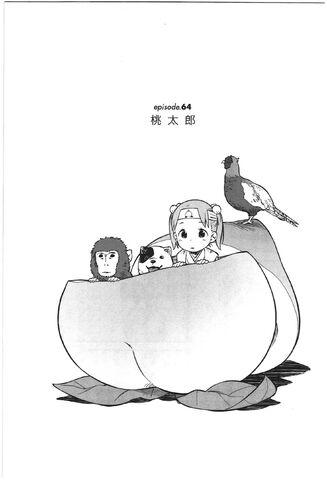 File:Ichigo Mashimaro manga Chapter 064 jp.jpg