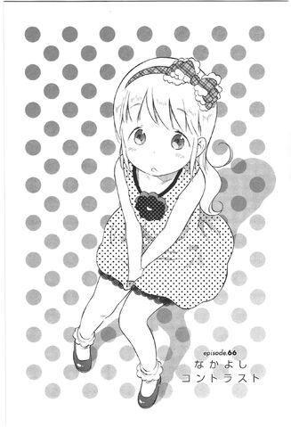 File:Ichigo Mashimaro manga Chapter 066 jp.jpg