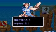 Capcom World 2 - Adventure Quiz