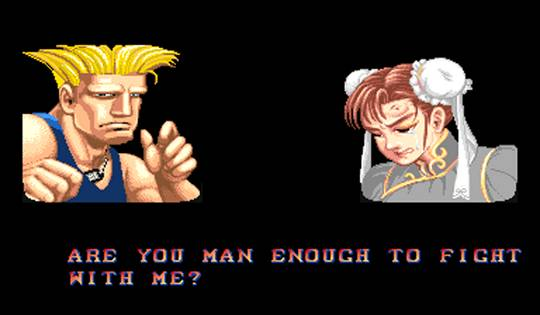 File:Guile-SF2-winquote.jpg
