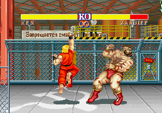 File:PlayStation SF2.png