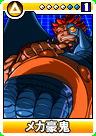 Capcom0124