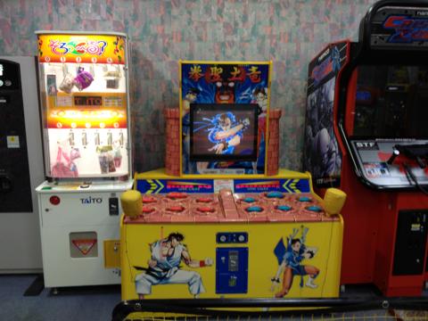 File:Street Fighter Ken Sei Mogura full arcade cabinet.png