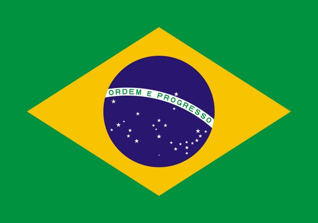 File:720px-Flag of Brazil svg.png