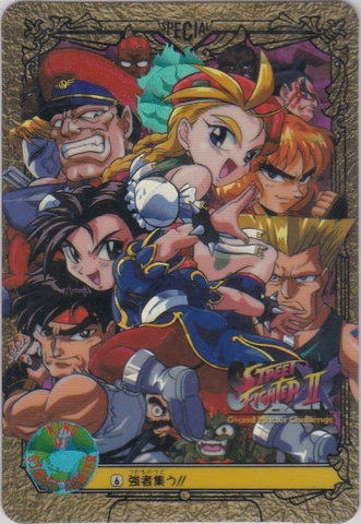 File:Carddass SF2SP-006.png