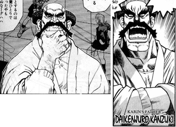 File:Daigenjuro manga.jpg