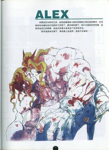 File:Page010.jpg
