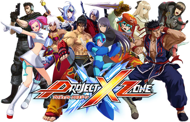 File:Project x zone.jpg