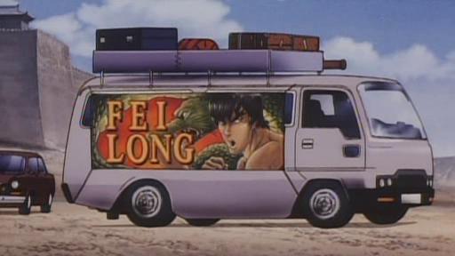 File:Fei Long Van.png