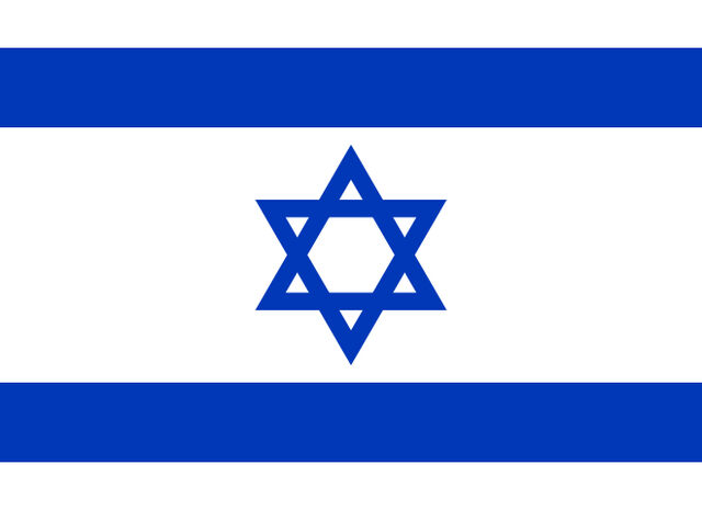 File:Flag of Israel.jpg
