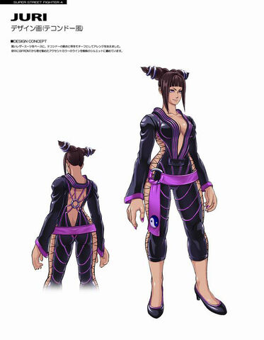 File:New juri alt.jpg