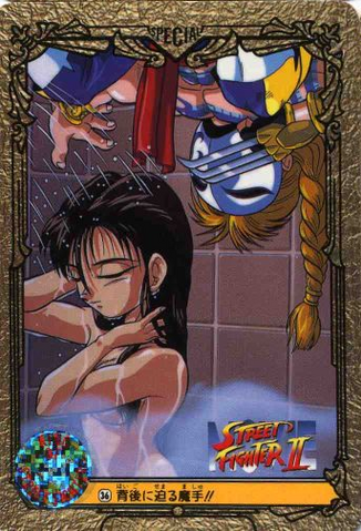 File:Carddass SF2SP-036.png