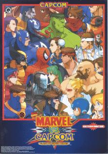 File:Marvel vs Capcom flyer.png