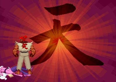 File:Akuma (SFA3) (Shun Goku Satsu).jpg