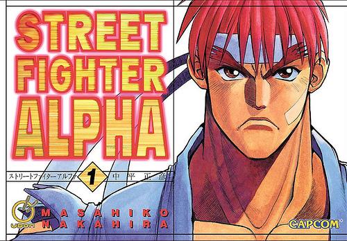 File:Streetfighteralpha.jpg