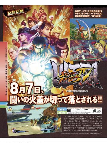 File:USF4 Back Cover.jpg
