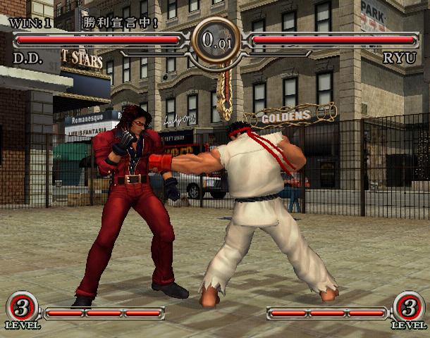 File:Game01.jpg