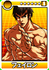 File:Capcom0106.png